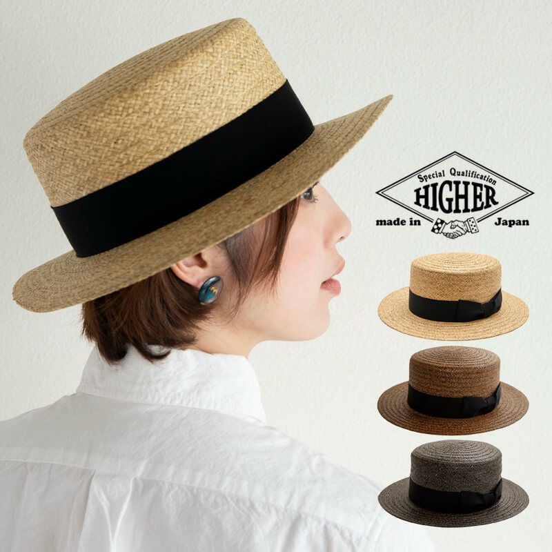 HIGHER ハイヤー ペーパーカンカン帽