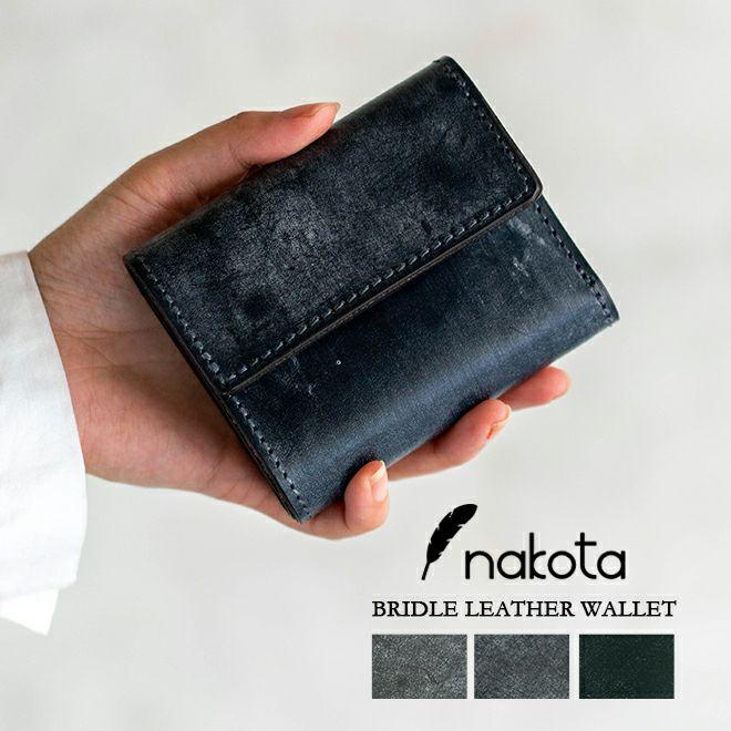 nakota colunaline ブライドルレザー 三つ折り財布