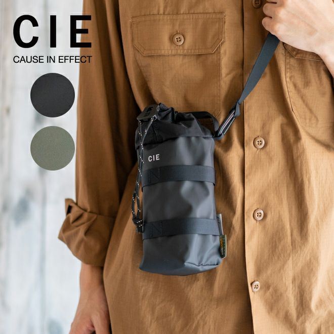 CIE シー GRID3 BOTTLE SHOULDER BAG ペットボトルショルダーバッグ