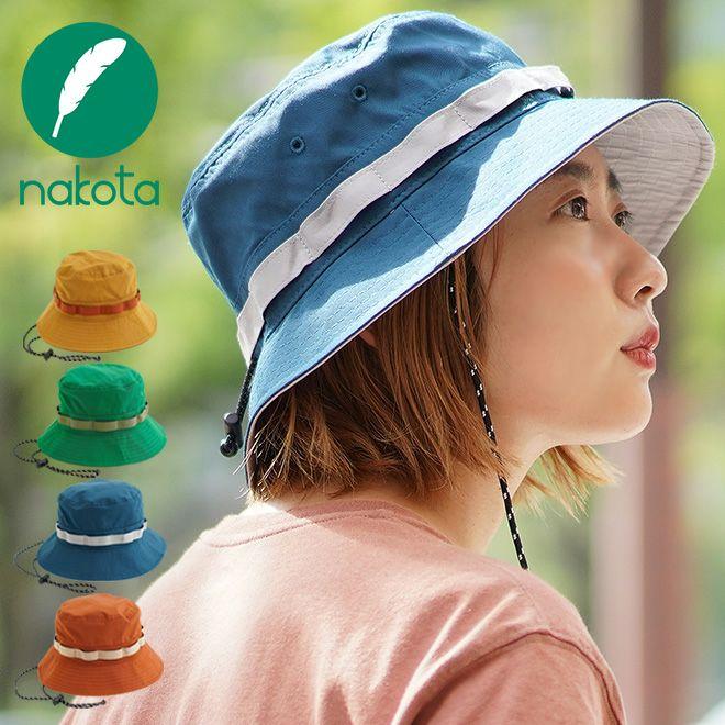 nakota 撥水 バケットハット 帽子